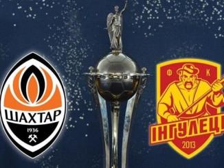 Донецький «Шахтар» в черговий раз виграв кубок України