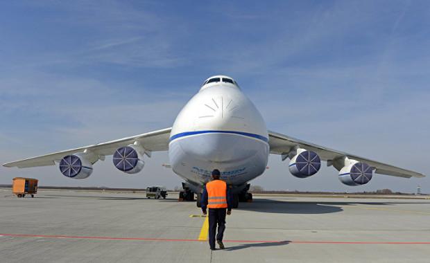Доставка небезпечних вантажів авіатранспортом
