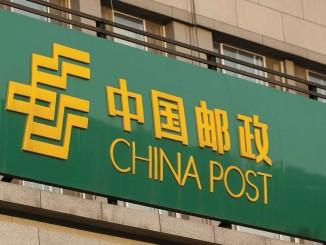 Китайська поштова служба China Post